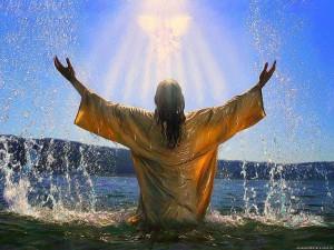 Христианство - MYSTERICON